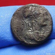 Monete Impero Romano: ROMAN PROVINCIAL LYDIA, SALA. TIEMPO DE ADRIANO. Lote 198144771