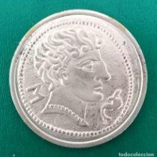 Monedas Imperio Romano: MONEDA ROMANA PLATA. ROMAN SILVER COIN. Lote 199930656
