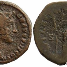 Moedas Império Romano: MARCO AURELIO AS. Lote 200725380