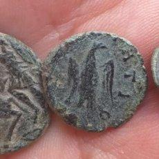 Monedas Imperio Romano: IMPERIO DE ROMA LOTE DE TRES BAJOS IMPERIOS POR CATALOGAR. Lote 203087163