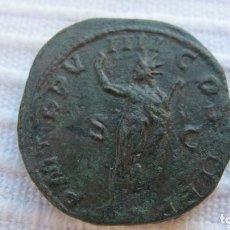 Monedas Imperio Romano: SESTERCIO DEL EMPERADOR ALEJANDRO SEVERO (222-235) - EBC. Lote 205012303