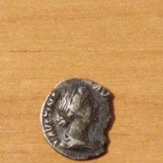 Monedas Imperio Romano: MON 1506 - DENARIO EN PLATA IMPERIO ROMANO. Lote 205335466