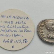 Monedas Imperio Romano: JULIA DOMNA. - ANV.: IVLIA AVGVSTA. REV.: IVNO. JUNO A IZQUIERDA PORTANDO PÁTERA Y CETRO. Lote 205556035