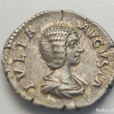 Monedas Imperio Romano: IVIA AVGVSTA DENARIO. ROMA (196-211). R/ HILARITAS A IZQ, 3,17G. REV.HILARITAS. RIC-557. Lote 205556538