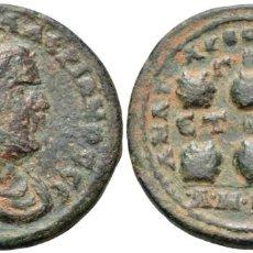 Monedas Imperio Romano: VALERIANA I Æ30 DE ANAZARBUS, CILICIA. FECHA CY 272 = AD 253/4. AVT K Π ΛIK OVAΛEPIANOC CE. Lote 206265742