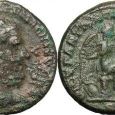 Monedas Imperio Romano: MUY RARO Y ESCASISIMO AS DE MACRINUS (217-218). AE AS. CATALOGADO CON R2 DE RAREZA.. Lote 206787095