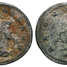 Monedas Imperio Romano: GALIANO (253-268). AE ANTONINIANO PLATEADO 3.77 GR 21MM EBC+. Lote 210341520