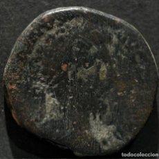 Monedas Imperio Romano: SESTERCIO DE MARCO AURELIO. Lote 210406012