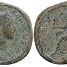 Monedas Imperio Romano: JULIA MAMAEA, AUGUSTA, 222-235. SESTERTIUS (ORICHALCUM,) AE -RIC 701. 25,20 GR. 32 MM. Lote 210446146