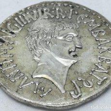 Monedas Imperio Romano: RÉPLICA MONEDA TRIUNVIRATO, MARCO ANTONIO Y LÉPIDO. 1 DENARIO. IMPERIO ROMANO. 41-51 ANTES DE CRISTO. Lote 210791171