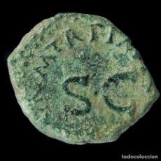 Monedas Imperio Romano: CUADRANTE DE CLAUDIO - 16 MM / 2.70 GR.. Lote 211895947