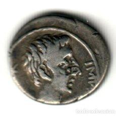 Monedas Imperio Romano: IMPERIO ROMANO QUINARIO DE PLATA OCTAVIO AUGUSTO SOMETIMIENTO ASIA AÑO 30 A.C.. Lote 212895623