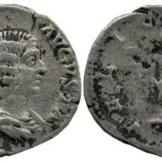 Monedas Imperio Romano: JULIA DOMNA (MUJER DE SEVERO) AR DENARIUS. DENARIO. ROMA 196-211 2,60 GR. 19 MM. MBC+/MBC. Lote 213363913