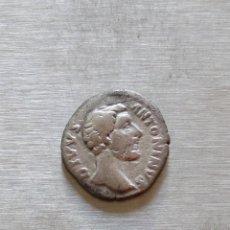 Monedas Imperio Romano: DENARIO DE PLATA 162D.C. MARCO AURELIO. Lote 215646720