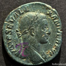 Monedas Imperio Romano: SESTERCIO DE ALEJANDRO SEVERO ROMA. Lote 217402735