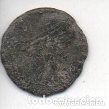 Monedas Imperio Romano: 10 MONEDAS ROMANAS, LEER DESCRIPCIÓN - Foto 9 - 217588350