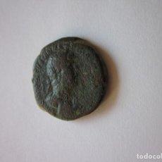 Monedas Imperio Romano: AS DE ADRIANO. ABUNDANCIA CON CORNUCOPIA.. Lote 217626250