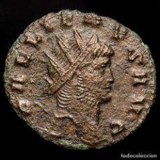Monedas Imperio Romano: GALIENO (253-268). ANTONINIANO, ROMA. LIBERO P CONS AVG / B PANTERA. Lote 218320765