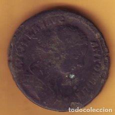 Monedas Imperio Romano: SESTERCIO DE LUCILLA REVERSO VENUS. Lote 218470472