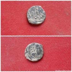 Monedas Imperio Romano: BAJO IMPERIO CENTENIONAL A CATALOGAR. Lote 222073543