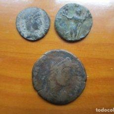 Monedas Imperio Romano: LOTE - 3 MONEDAS ROMANAS. Lote 222244516