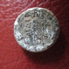 Monedas Imperio Romano: HISPANIA , MONEDA A IDENTIFICAR. Lote 222249980