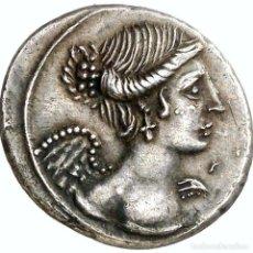 Monedas Imperio Romano: OCTAVIANO. DENARIO DE PLATA. 36-31 A.C. CAESAR DIVI F NEPTUNO. RARA. Lote 222316155