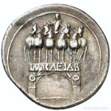 Monedas Imperio Romano: OCTAVIANO. DENARIO DE PLATA. CUADRIGA TRIUNFAL SOBRE ARCO OCTAVIANI. Lote 222317250