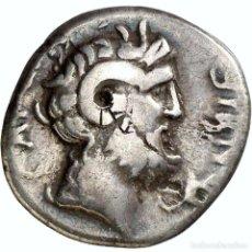 Monedas Imperio Romano: OCTAVIANO Y L. PINARIUS SCARPUS. 31 A.C. DENARIO. CYRENE. JUPITER.. Lote 222318602