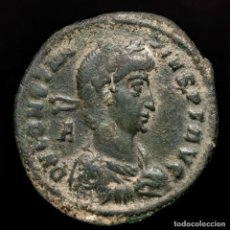 Monedas Imperio Romano: CONSTANCIO II, MAYORINA. ROMA, 350 D.C. GLORIA ROMANORVM / R P. Lote 222691798