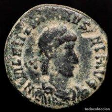 Monedas Imperio Romano: VALENTINIANO II ( 375-392 ) MAYORINA CYZICO. REPARATIO REIPVB// SMKB. Lote 222691927