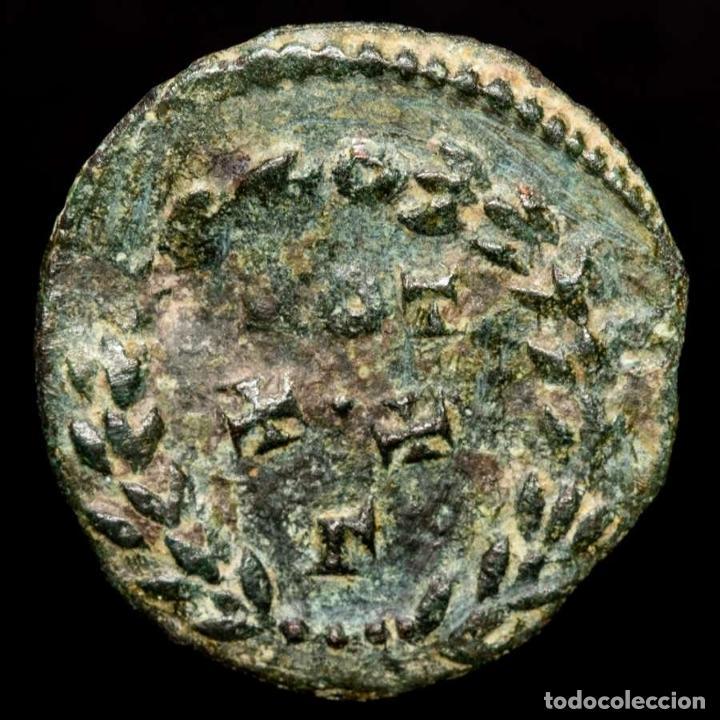 Monedas Imperio Romano: Constancio I, follis radiado de bronce. Roma. VOT XX Gamma. Escasa. - Foto 2 - 222693176