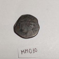 Monedas Imperio Romano: RÉPLICA MONEDA ROMANA COLECCIÓN TESAFILM. Lote 224673960
