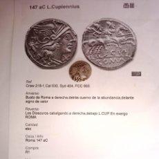 Monedas Imperio Romano: MONEDAS ROMANAS. Lote 224742807