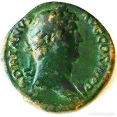 Monedas Imperio Romano: IMPERIO ROMANO. SESTERCIOS, DUPONDIO Y AS. ADRIANO, TRAJANO? Y MAXIMINO. Lote 231198320