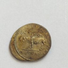 Monedas Imperio Romano: ANTIGUA MONEDA IMPERIO ROMANO DE PLATA. Lote 234311080