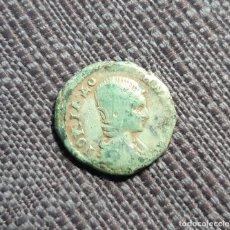 Monedas Imperio Romano: RARO. IMPERIO ROMANO. DUPONDIO JULIA DOMNA 190-235 AD. TRAIANOPOLIS. 5,7 GRS. 20 MM.. Lote 234876935