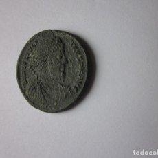 Monedas Imperio Romano: DOBLE MAJORINA DE JULIANO II. TORO. ANTIOQUÍA.. Lote 235502890