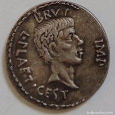 Monedas Imperio Romano: MONEDA ROMANA. REPLICA BAÑO DE PLATA.. Lote 235818295