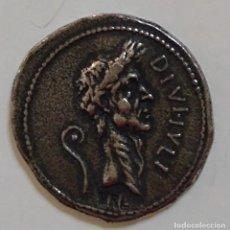 Monedas Imperio Romano: MONEDA ROMANA. REPLICA BAÑO DE PLATA.. Lote 235818775