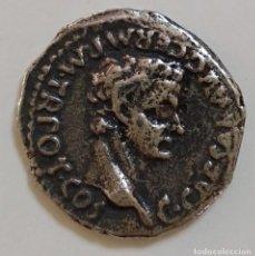 Monedas Imperio Romano: MONEDA ROMANA GERMANICO. REPLICA BAÑO DE PLATA.. Lote 235826115