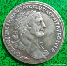 Monedas Imperio Romano: MONEDA ROMANA. REPLICA BAÑO DE PLATA.. Lote 235970495