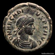 Monedas Imperio Romano: ARCADIO (395-408 D.C) Æ MAIORINA, GLORIA ROMANORVM CIZICO (3286). Lote 236526885