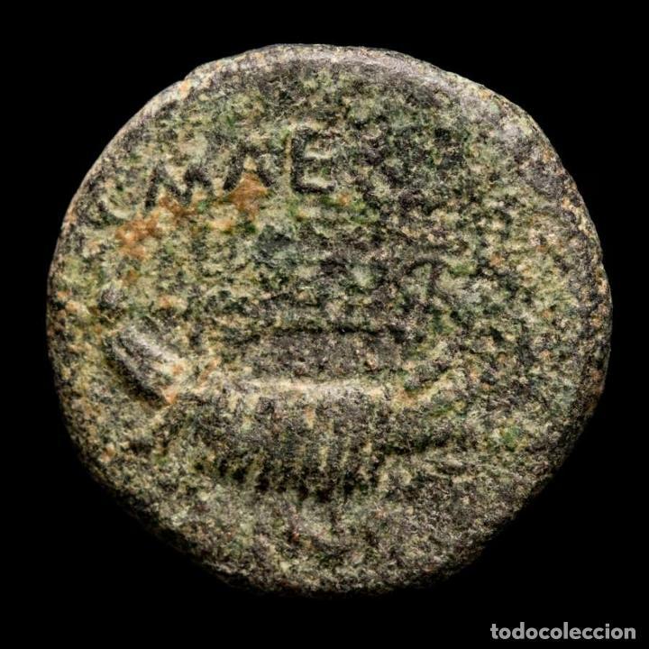 ESPAÑA, CARTHAGO NOVA. Æ SEMIS. L. APPULEIUS RUFUS Y C. MAECIUS (Numismática - Periodo Antiguo - Roma Imperio)