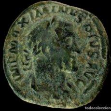 Monedas Imperio Romano: SESTERCIO DE MAXIMINO - FIDES MILITVM - 33 MM / 25.91 GR.. Lote 236552955