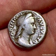 Monedas Imperio Romano: DENARIO - SABINA-CONCORDIA AVG. N080. Lote 237012850