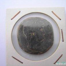 Monedas Imperio Romano: BONITO SESTERCIO DE ADRIANO.. Lote 237311885