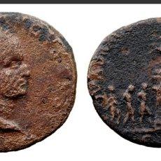 Monedas Imperio Romano: AS GALBA ARCO DE TRIUNFO - TARRACO - TARRAGONA. Lote 237367675