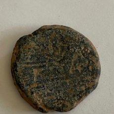 Monedas Imperio Romano: MONEDA ROMANA. Lote 243497000