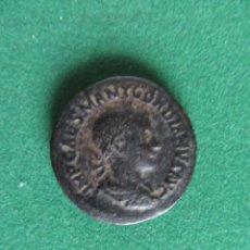 Monedas Imperio Romano: SESTERCIO DE GORDIANO III Y TRANQUILINA. Lote 243615060
